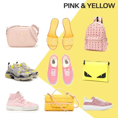 [발렌티노 外] PINK & YELLOW