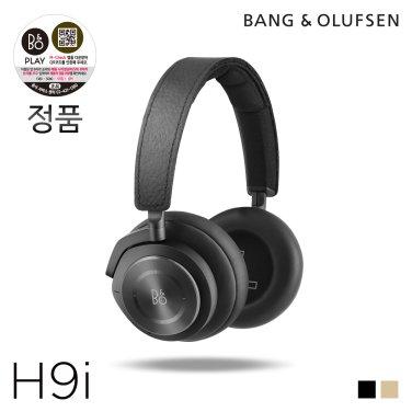 [정품] 뱅앤올룹슨 베오플레이 H9i Black (Beoplay H9i Black)