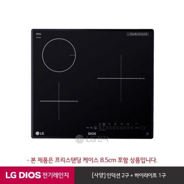 LG DIOS 하이라이트 전기레인지 BEY3GT1C (프리스탠딩8.5cm포함/3버너)