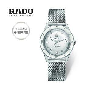 [스와치그룹코리아 정품] 스틸 시계 여성시계 R32500703