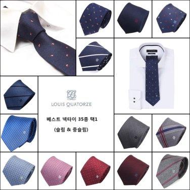 인기상품 넥타이 30종택1  LW701SM011