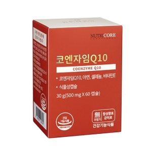[2+1]뉴트리코어 코엔자임Q10_3입세트