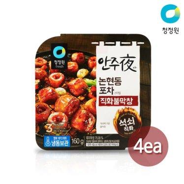 청정원 안주야(夜) 논현동 포차스타일 직화불막창 160g x 4팩
