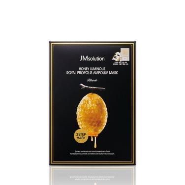 [공식] 꿀광 로얄 프로폴리스 앰플 마스크 블랙 (10pcs)
