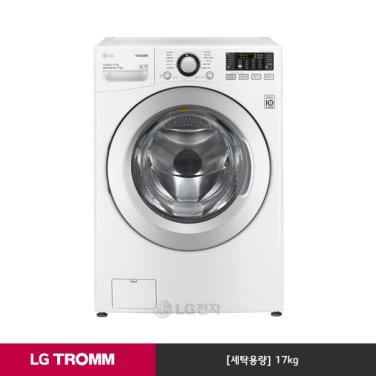 TROMM 드럼세탁기 F17WDST (화이트/세탁17kg/6모션/인버터 DD모터)