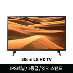 [으뜸효율환급대상] LG전자 80cm HD TV 32LM560BGNA (벽걸이형)