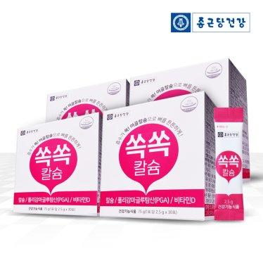 [종근당건강] 흡수율 UP! 뼈건강 어골 쏙쏙칼슘 4박스(4개월분)