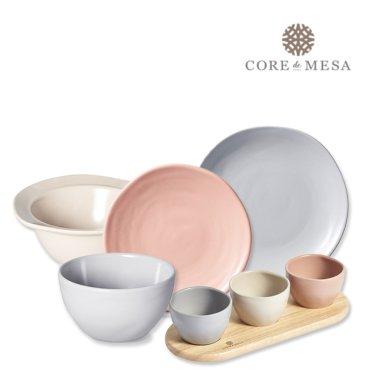 [꼬르드메사] 자연을 닮은 그릇 CORE de MESA ★ 포르투갈 테이블웨어