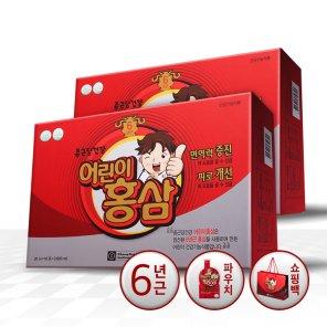 [최종혜택가 53,600원][종근당건강] 어린이홍삼 2박스(2개월분)