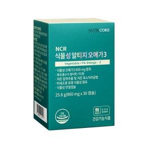 [3+1]뉴트리코어 식물성 알티지오메가3_4입세트