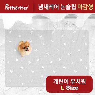 [펫노리터] 냄새케어 논슬립 애견매트 마감형 개린이유치원 L