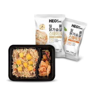 [허닭]인기상품 모음전 닭가슴살큐브/소시지/스테이크/도시락/볶음밥/육포