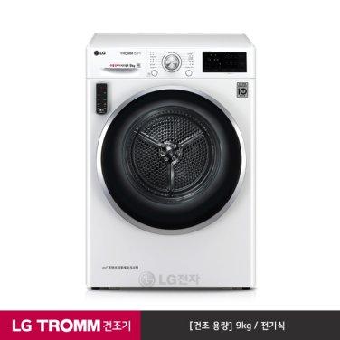 LG TROMM 듀얼인버터 건조기 RH9WG (9kg/전기식/화이트)