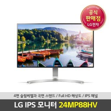 [LG] 모니터 24MP88HV (IPS패널 / 16:9 / Full HD 1920x1080 / 1000:1)