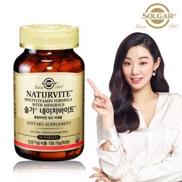 네이처바이트 종합비타민 위드 미네랄 (90정/3개월)