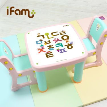 아이팜 마시멜로 책상의자세트(한글) / 유아책상/유아놀이상/공부상
