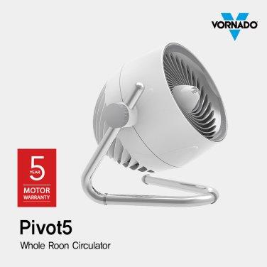에어써큘레이터 PIVOT5 공기순환기/선풍기