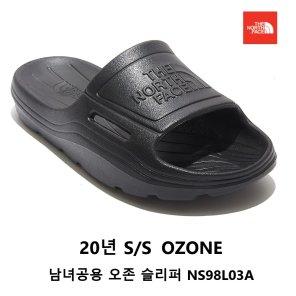 [노스페이스]남녀 공용 오존 슬리퍼 NS98L03A