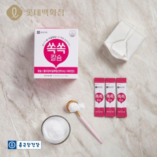 종근당건강 본사직영 뼈건강 어골 쏙쏙칼슘 2박스(2개월분)