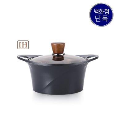 IH 아르마이드 블랙에디션 양수냄비 20cm