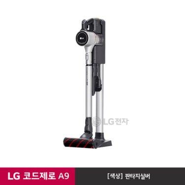 LG전자 코드제로 핸디스틱 A9 청소기 A958SA (판타지실버/스마트인버터모터)