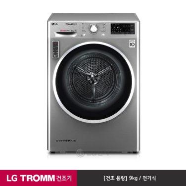 LG TROMM 듀얼인버터 건조기 RH9SG (9kg/전기식/스톤실버)