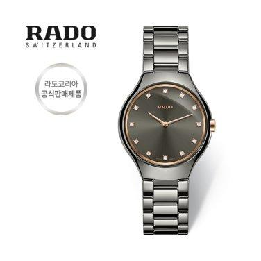 [스와치그룹코리아 정품] 세라믹 시계 여성시계 R27956722