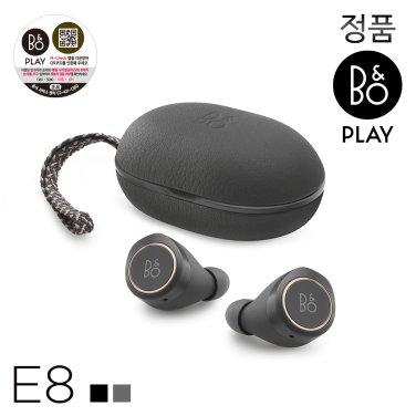 [정품] 뱅앤올룹슨 베오플레이 E8 Charcoal Sand (Beoplay E8 Charcoal Sand)