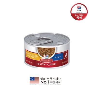 힐스 10446 어덜트 7+ 고양이스튜(치킨&쌀) 79g x 12개 + 낚싯대 장난감