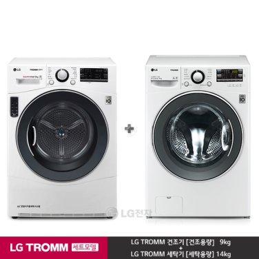 건조기 RH9WI (9kg/전기식/화이트) + 드럼세탁기 F14WQT (화이트/세탁14kg)