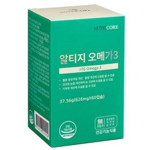알티지오메가3(1개월분)_4입세트