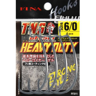 피나 TNS 옵셋 헤비 듀티 FF311