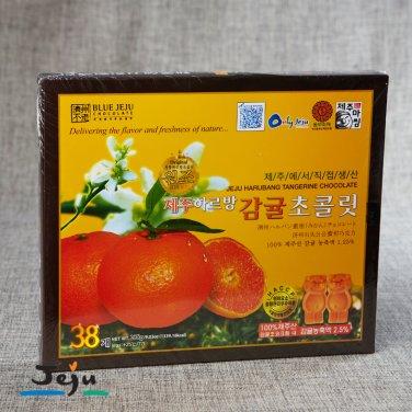 ◆하르방 감귤초콜릿 228g(38개입) / 무료배송