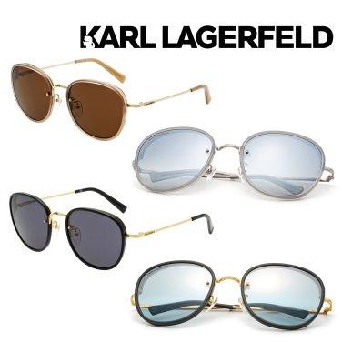 선글라스(KL975SK) - 에릭 착용