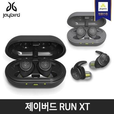 [제이버드] 국내정품 RUN XT 블루투스 이어폰  / 사은품 증