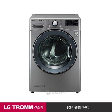 LG TROMM 듀얼인버터 건조기 RH14VH(14kg/모던스테인리스)