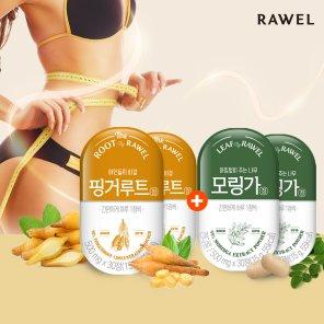 로엘 핑거루트정 2통 + 모링가정 2통 / 총4개월분