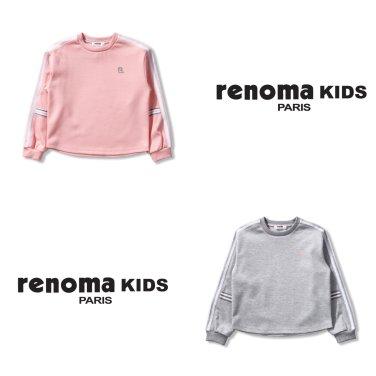 여아여아 크롭 티셔츠(R1915T531_)
