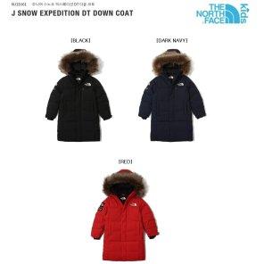 J SNOW EXPEDITION DT DOWN COAT 주니어 스노우 익스페디션 DT 다운 코트 [NJ1DJ61]
