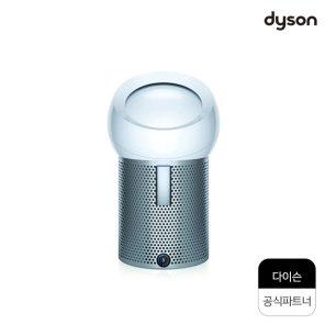 다이슨 퓨어쿨 미™ 퍼스널 공기청정기 BP-01(실버)