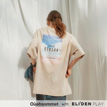 [우아솜메] Ouahsommet Safari Big T-Shirt_BG (OBFTS013A)