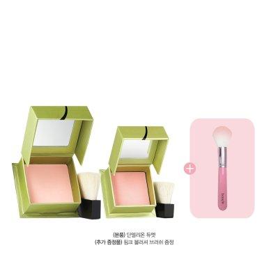 (단독)단델리온 듀엣 & 핑크브러쉬 세트