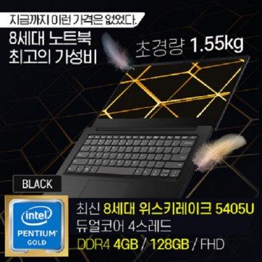 8세대 펜티엄 골드 아이디어 패드 블랙 S145-14-5405U-BK
