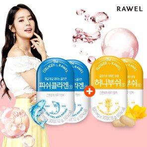 로엘 피쉬콜라겐정 2통 + 허니부쉬정 2통 / 총4개월분