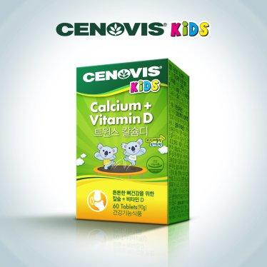 세노비스 키즈 트윈스 칼슘D (60T)