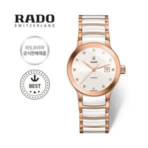[스와치그룹코리아 정품] 세라믹 시계 여성시계 R303742