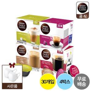 돌체구스토 캡슐커피 대용량 5종 (4박스/사은품증정/무료배송)