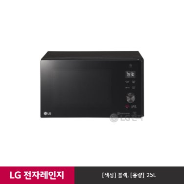 LG 스마트 인버터 전자레인지 MW25B (블랙 / 향균 이지클린)