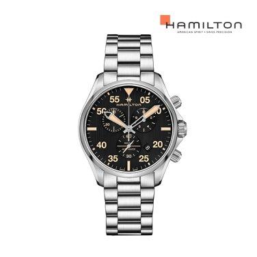 [NEW] H76722131 카키 파일럿 크로노 쿼츠 44mm 메탈 남성 시계