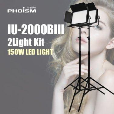팔방미인 iU-2000BIII 2라이트 세트 / 150W LED 조명